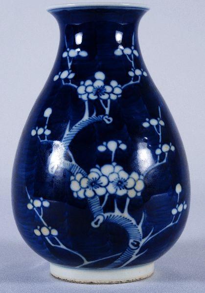 Jarra Chinesa em Porcelana
