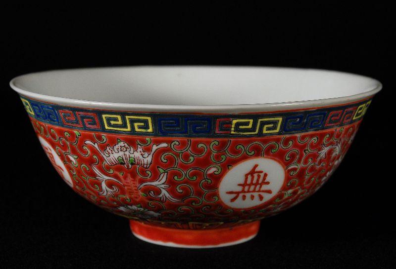 Taça em Porcelana da China
