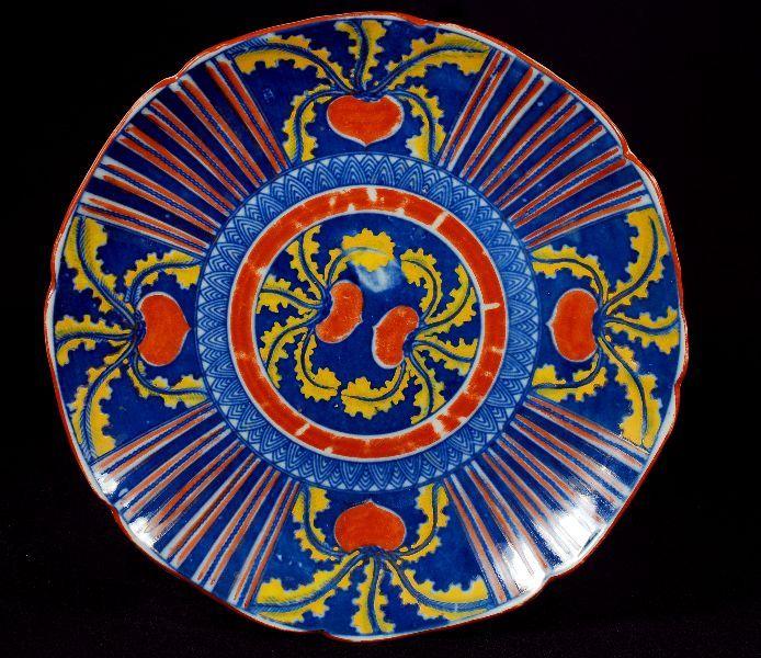 Covilhete em porcelana japonesa