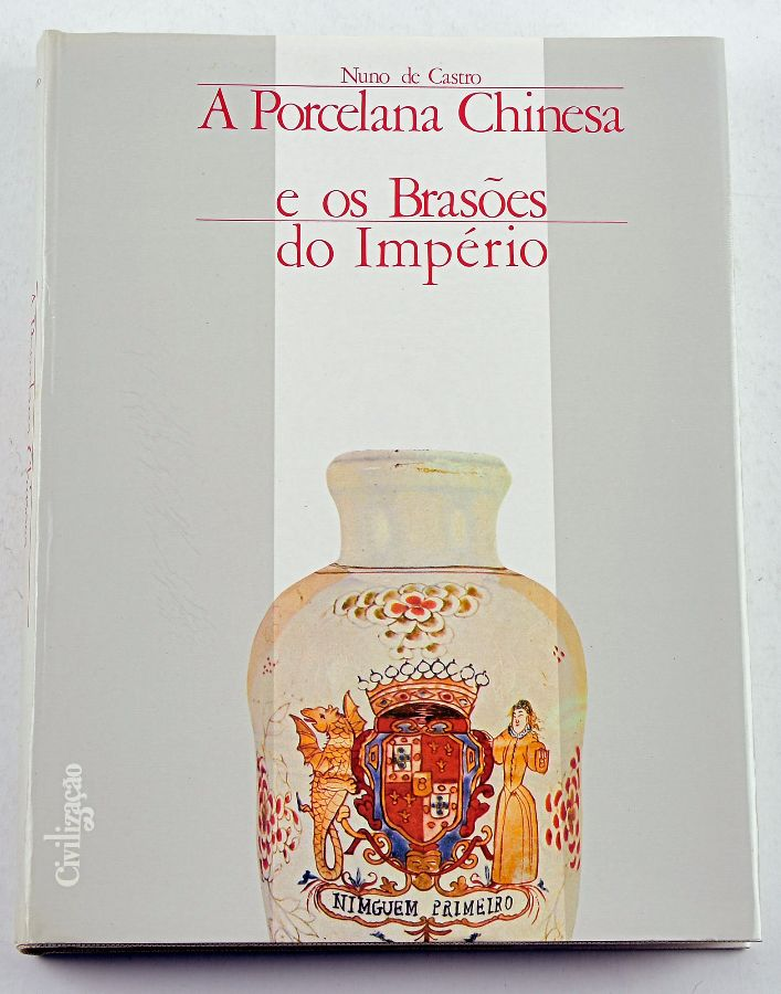 A porcelana da China e os brazões do império