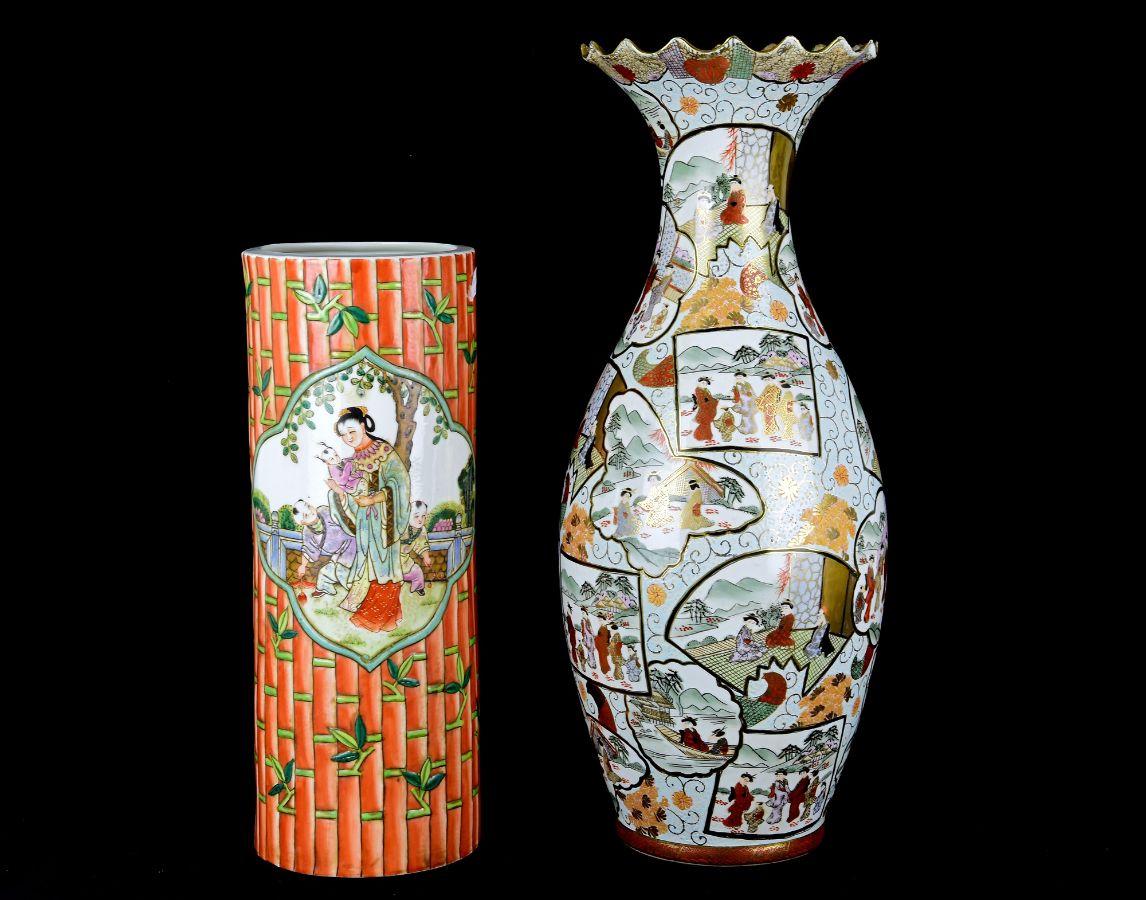 2 Peças Orientais em Porcelana