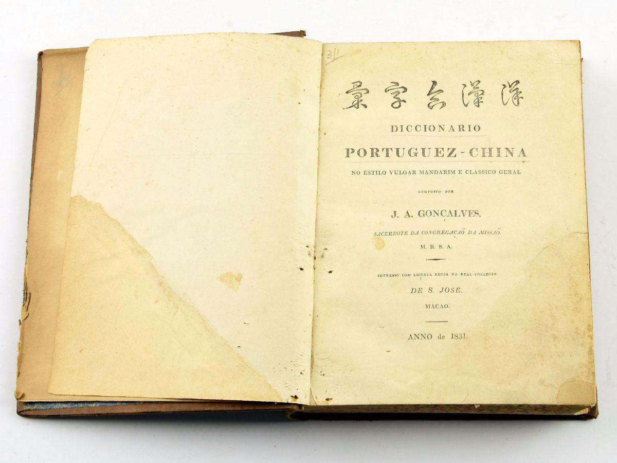 DICCIONARIO PORTUGUEZ-CHINA. MACAU, 1831.