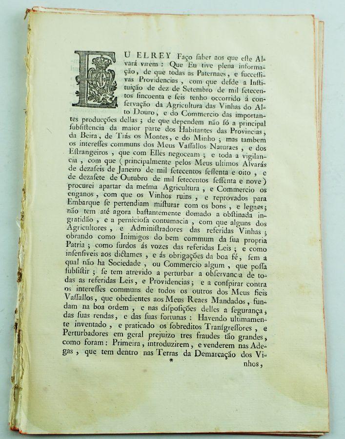 Legislação pombalina sobre vinhos (século XVIII)