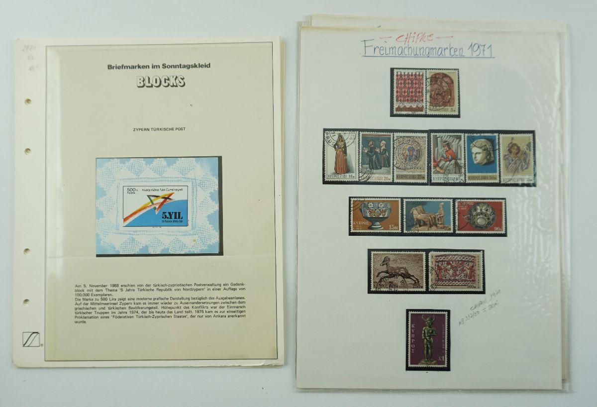 Selos de Chipre, Europa e Outros