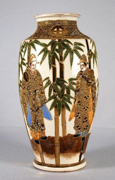 Vaso em Porcelana Japonesa
