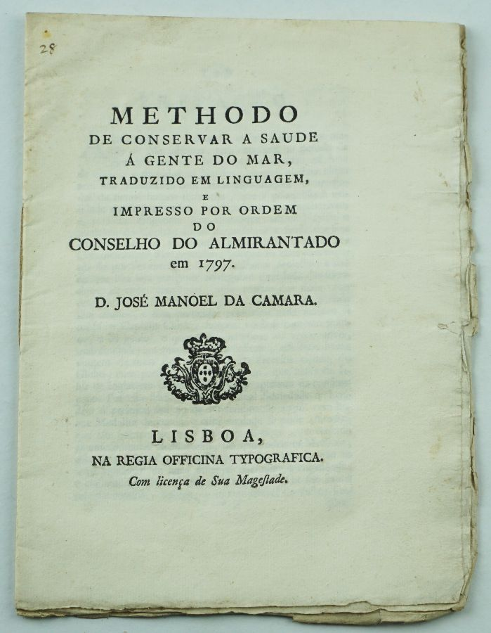 Importante folheto português do séc. XVIII