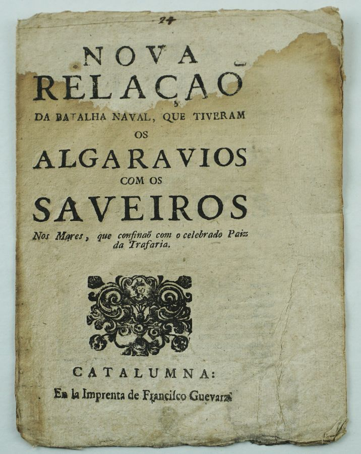 Folheto português do séc. XVII