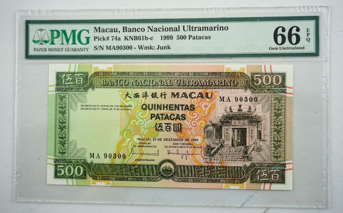 Nota de Macau