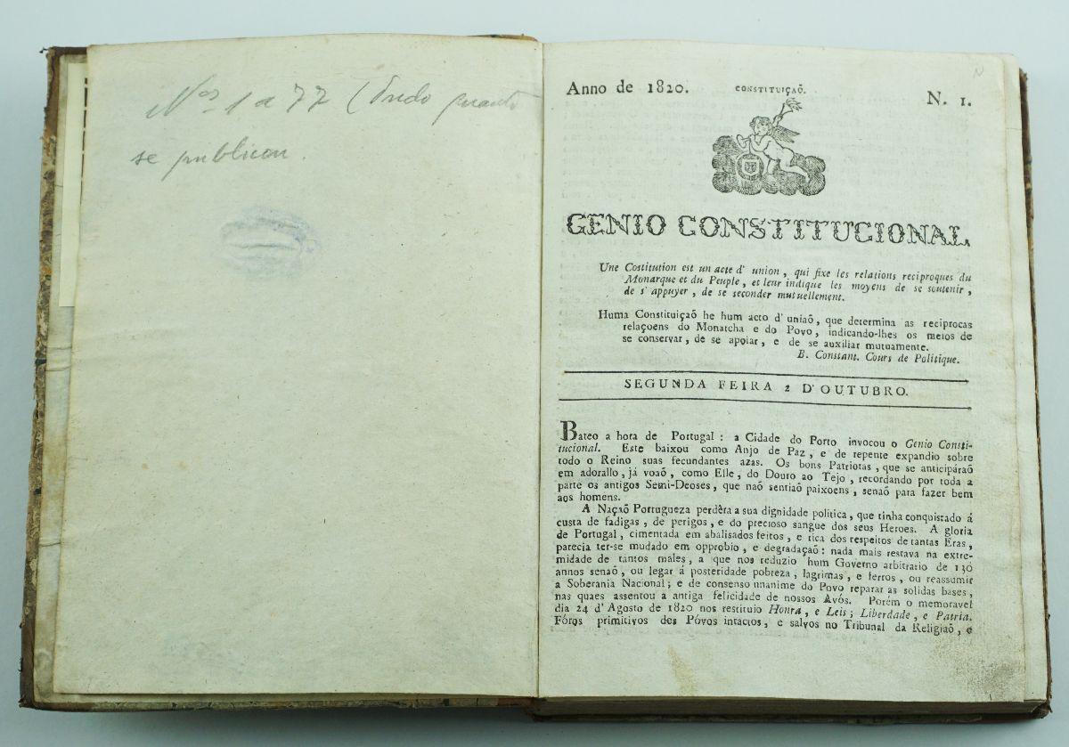 Génio Constitucional (1820) - raríssimo jornal liberal