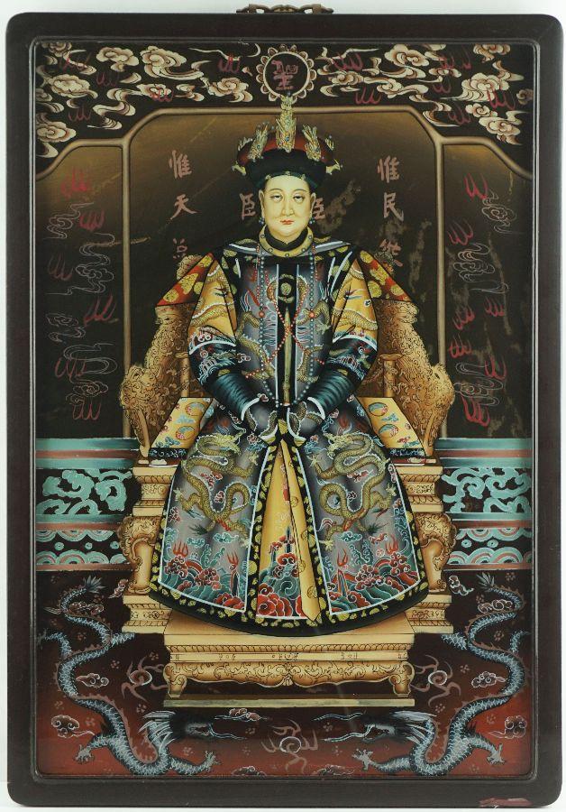 Imperatriz Chinesa