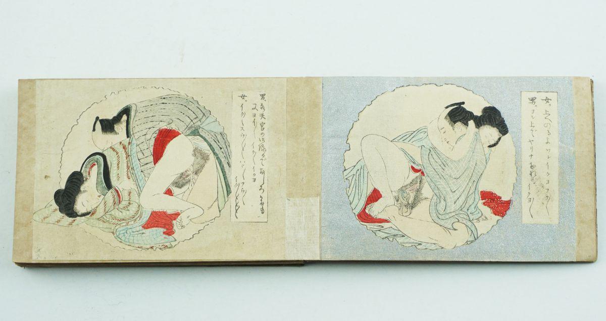 Álbum com gravuras eróticas japonesas (Shunga)