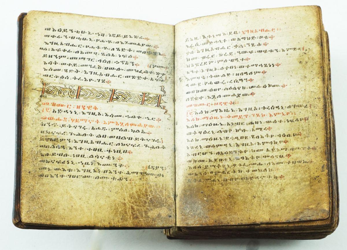 Manuscrito Oriental sec XVIII