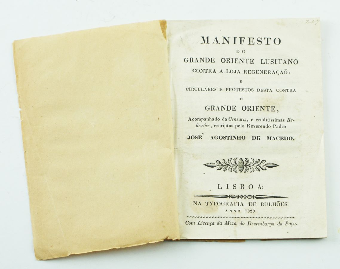 Manifesto do Grande Oriente Lusitano contra a Loja Regeneração (1829)