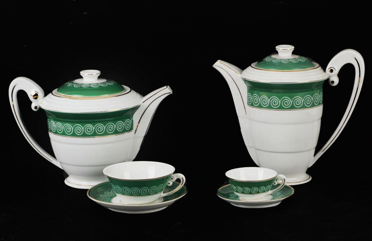 Serviço de Jantar, Chá e Café Art Deco