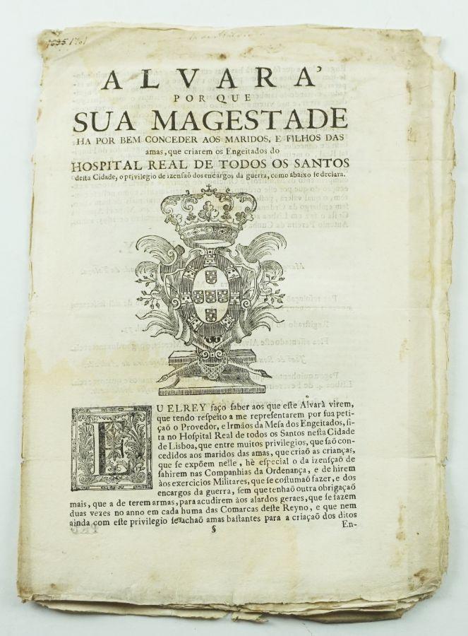 Hospital Real de Todos os Santos – 1701
