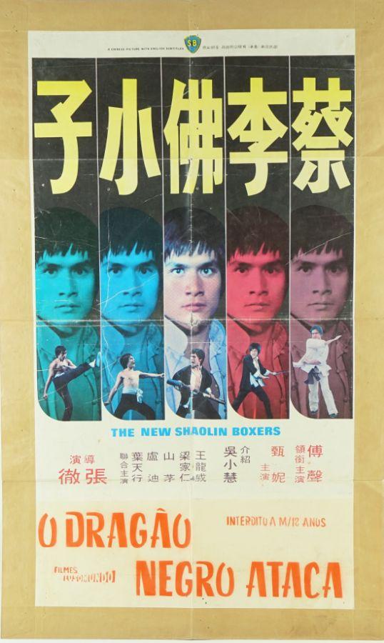 4 Cartazes de Cinema