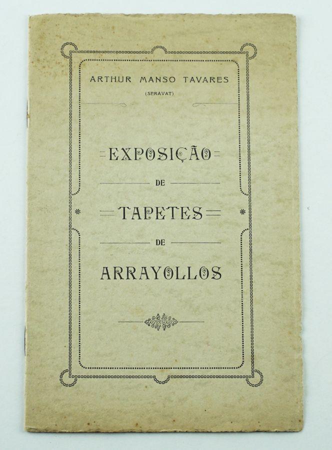 Exposição de Tapetes de Arrayolos ( Primeira exposição)