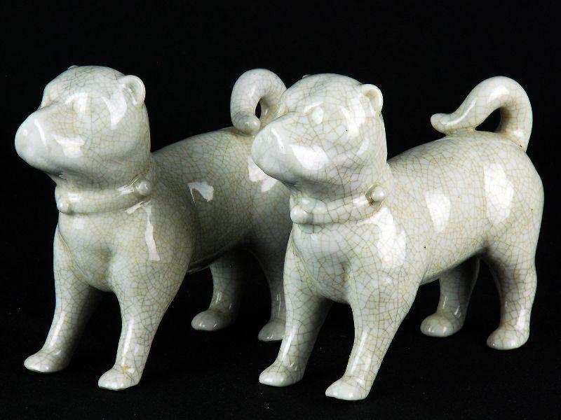 Par de Cães em Porcelana