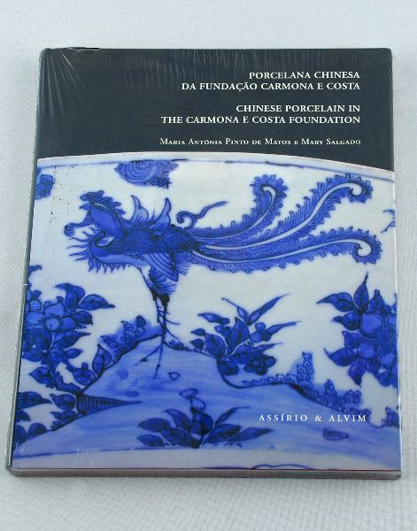 Porcelana Chinesa da Fundação Carmona e Costa
