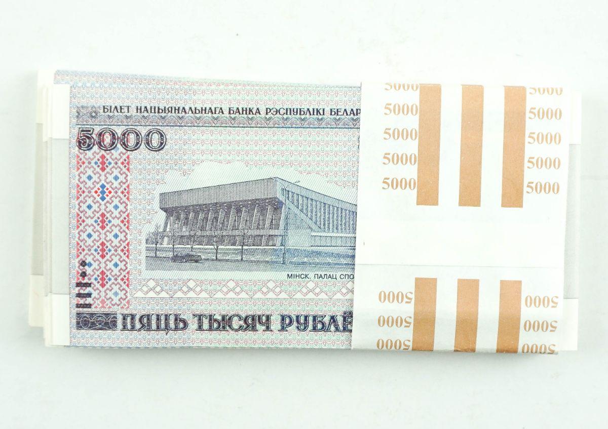 """Numismática Internacional (Notas de Banco) """"Bielorrússia"""""""