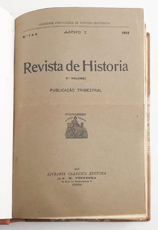 Revista de História (1912-1925)