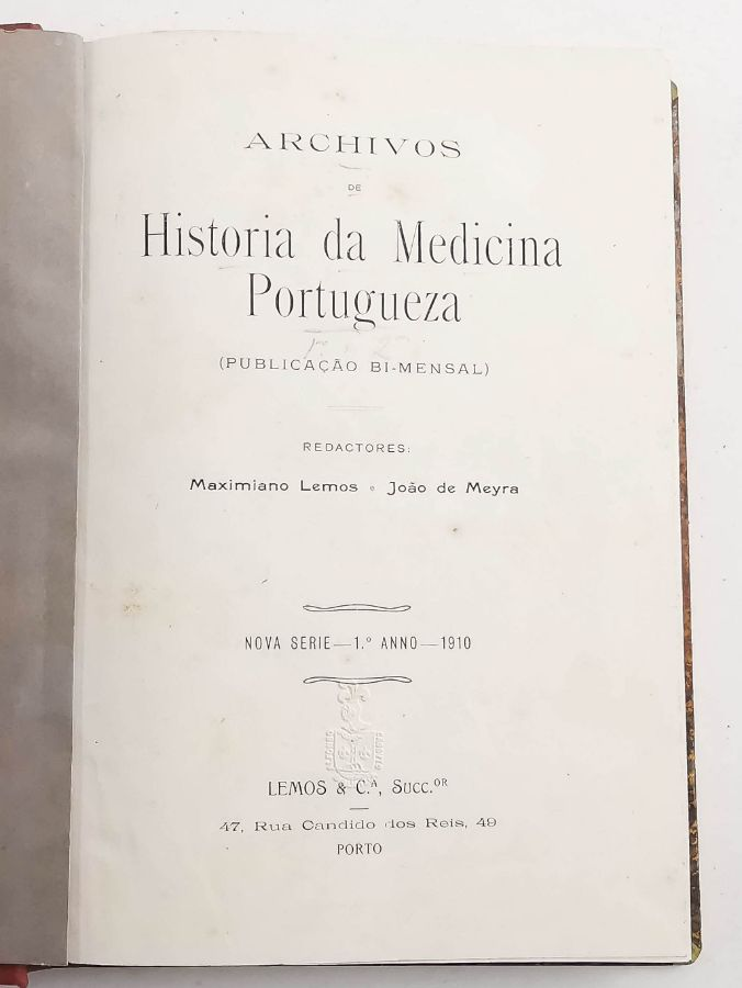 Arquivos de História da Medicina Portuguesa (1910—1923)