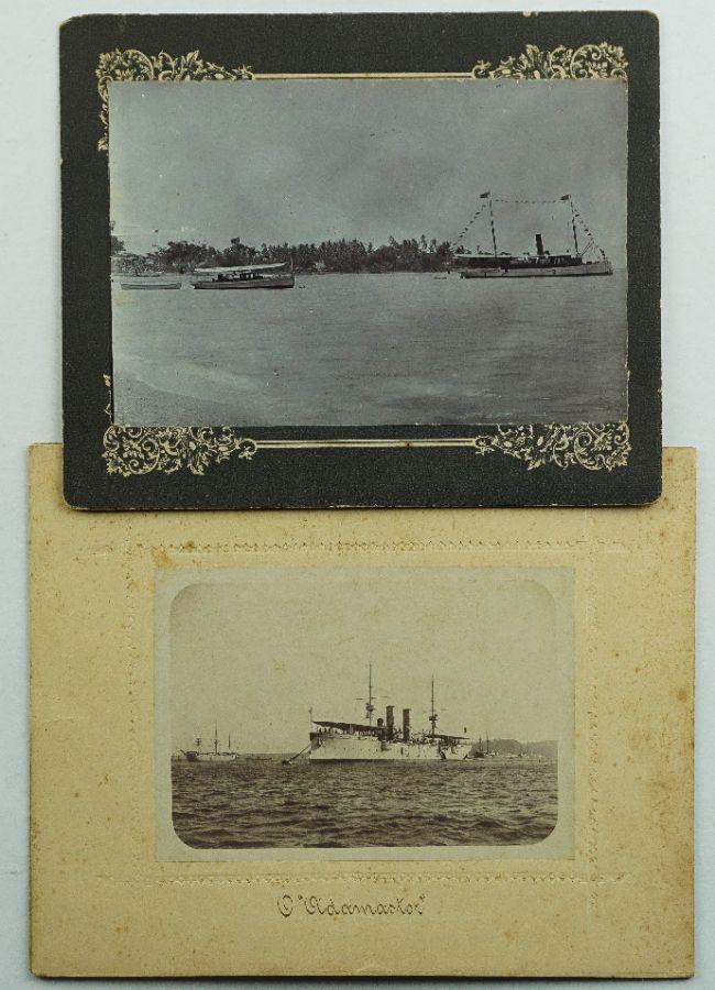 Embarcações Reais Portuguesas
