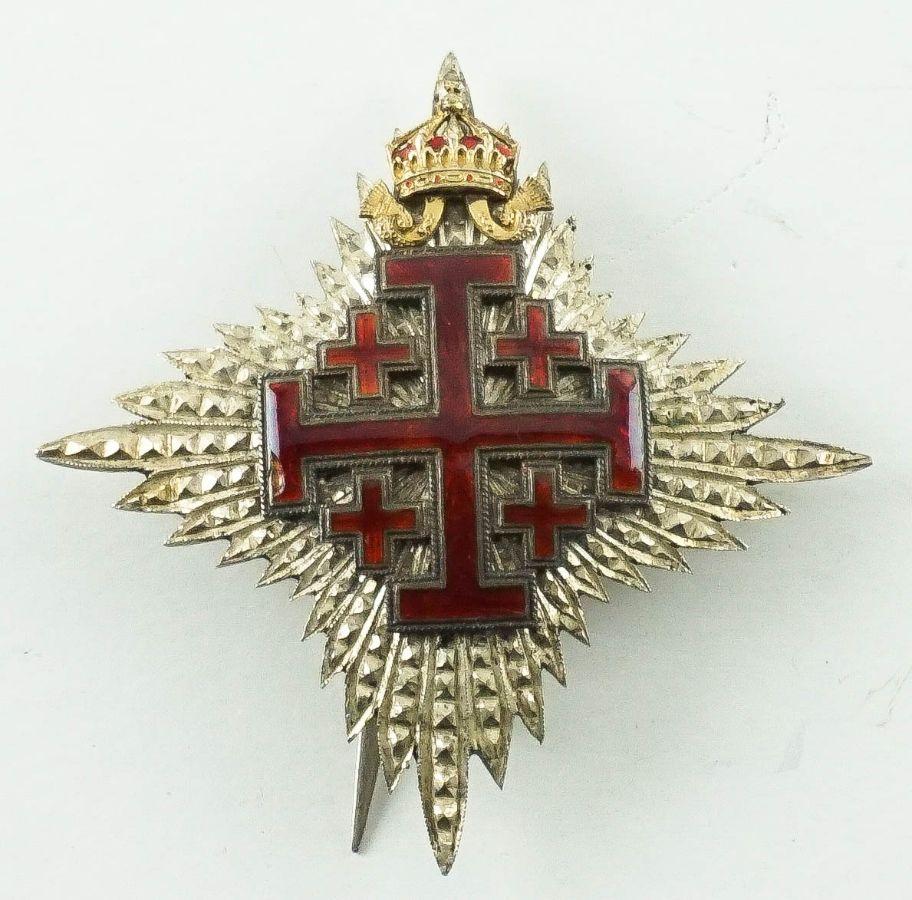 Ordem Búlgara