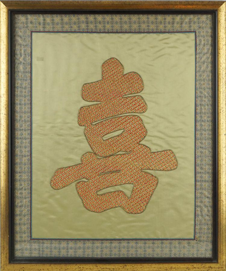 Caractér Oriental