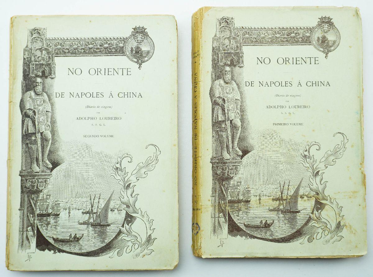 No Oriente. De Nápoles à China (1896-1897)