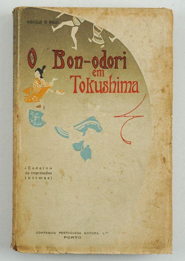 O Bon - Odori em Tokushima