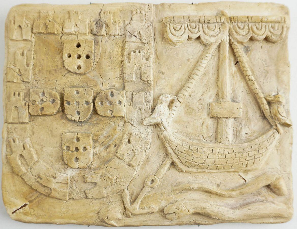 Pedra de Armas do Chafariz de Arroios
