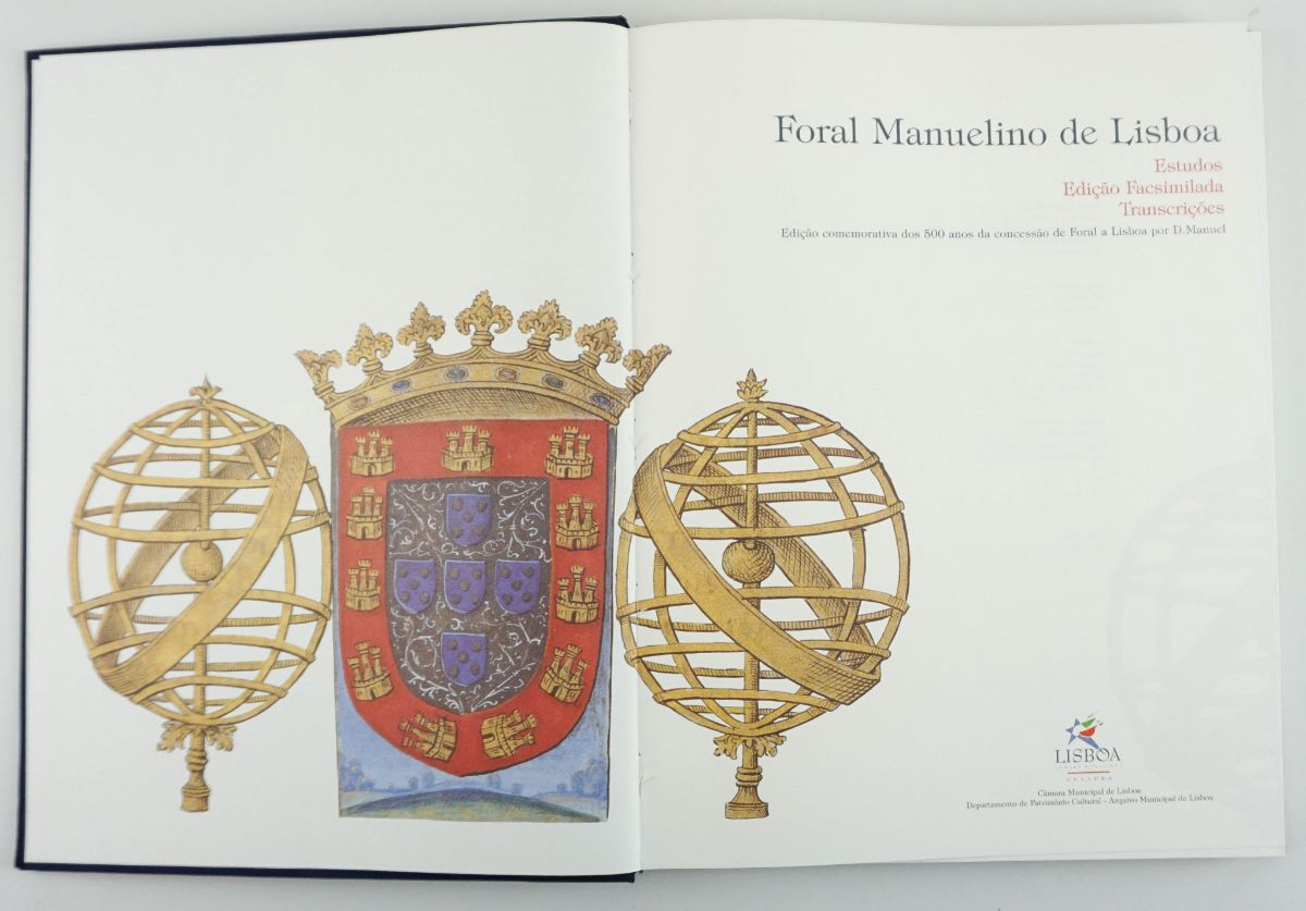 Foral Manuelino de Lisboa