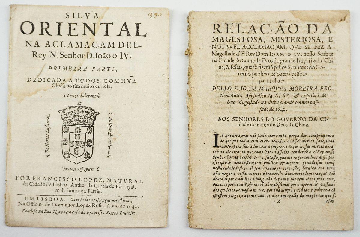 Raríssima Relação da aclamação de D. João IV na China - 1644