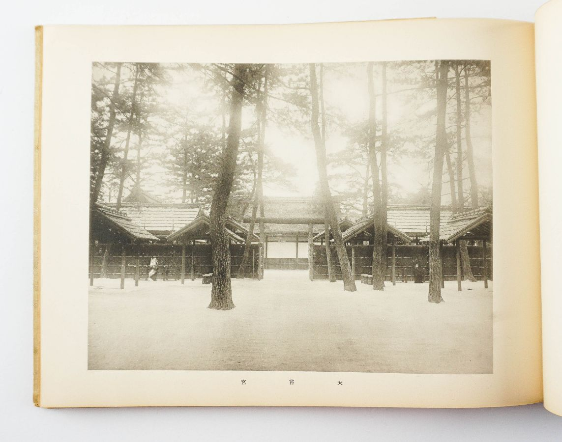 Coroação do Imperador Hirohito, Japão. 1928
